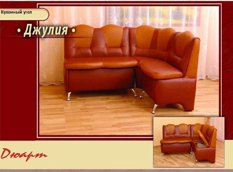 Мебельная фабрика мебель дом ищет дилеров в нижегородском регионе